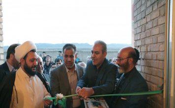 افتتاح طرح توسعه پایدار روستا در استان تهران