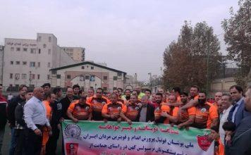 دیدار دوستانه تیم پیشکسوتان پرسپولیس با قویترین مردان ایران به نفع کودکان سرطان محک