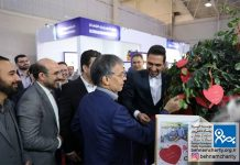 درخت آرزوهای کتابخانه کودکان در نمایشگاه اخیر قطعات خودرو تهران