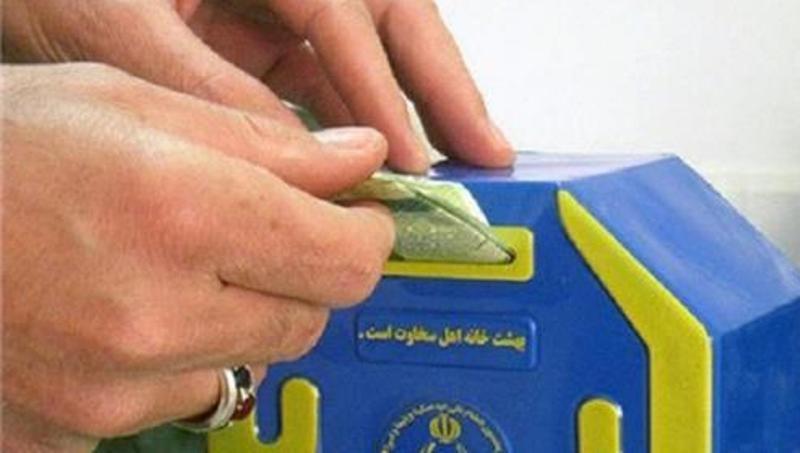 جمع اوری 16 میلیارد و 790 میلیون ریال از صندوق های صدقه در استان کردستان