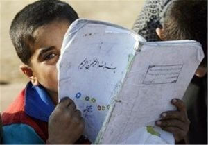 دریافت ۳۵۰ هزار شماره تماس خانواده کودکان بازمانده از تحصیل