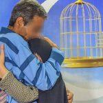 با مشارکت خیران و واقفان؛ آزادی ۲۸۰ زندانی در عید غدیر
