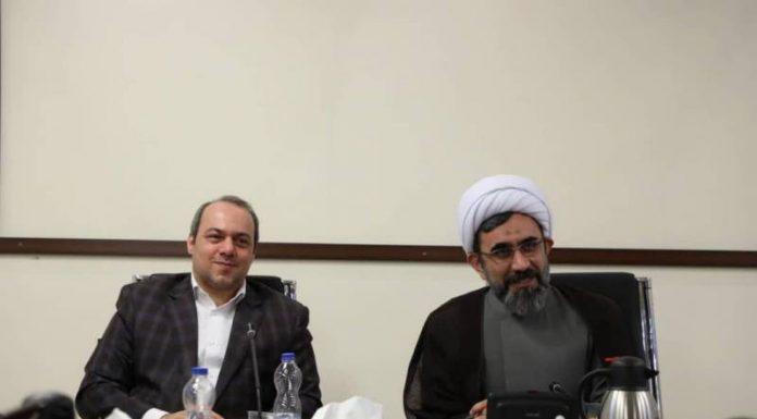 اولین نشست بینالمللی سازمانهای مردم نهاد خیریه در تهران