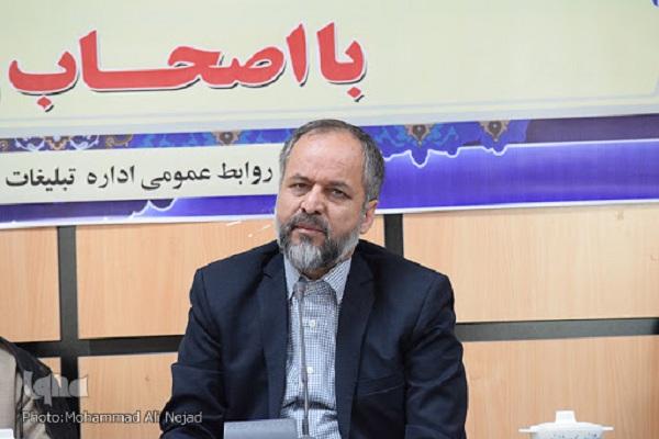 برگزاری جلسه ستاد مقابله با کرونا در تهران