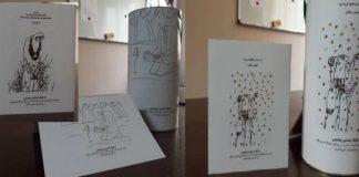 کارت پستال هنری برای عید: همت عالی به نفع بیماران مستمند سرطانی