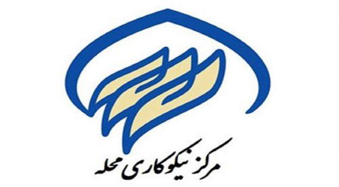 همکاری ۱۰ هزار نیکوکار با مراکز نیکوکاری خراسان رضوی