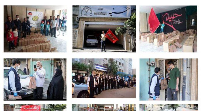 کارناوال خیابانی توسط حسنیه خادمین اهل بیت در خیابان قصرالدشت در شب میلاد امام حسن مجتبی(ع)