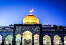 جهت بازسازی عتبات عالیات، خیر تهرانی مبلغ 5 میلیارد تومان اهدا کرد