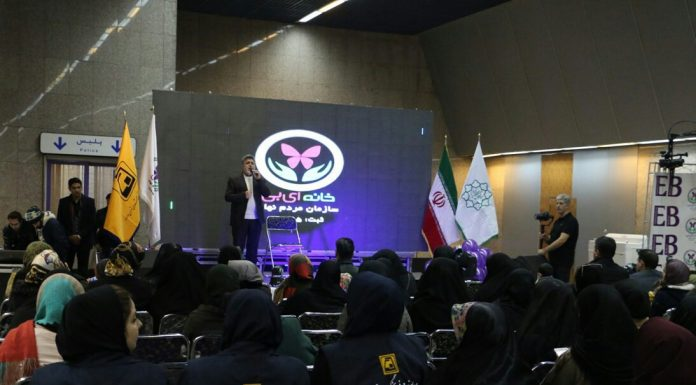 به مناسبت میلاد با سعادت حضرت زینب (س)/ متروی تهران میزبان بیماران ای بی شد